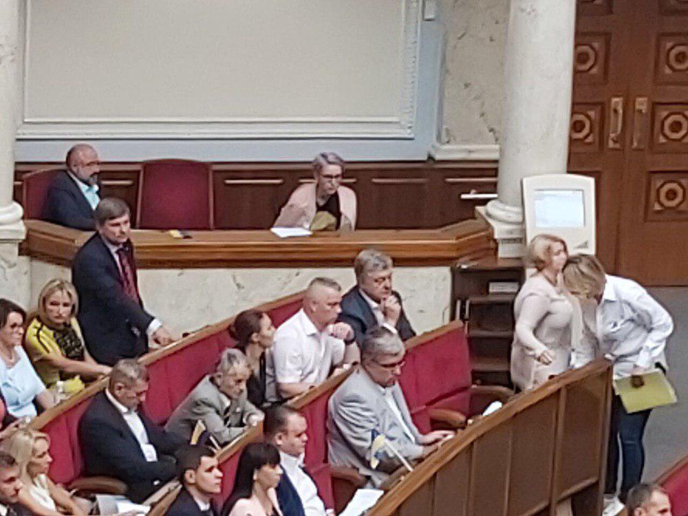 Порошенко в Раді дав заднього перед Зеленським: фото і відео