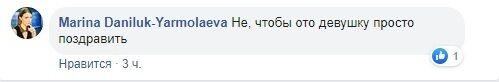 Украинцы озадачены: Мендель вместо Зеленского выступила с поздравлением