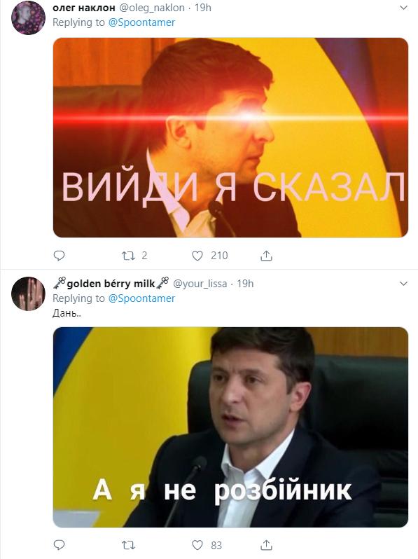 """""""Сподіваюся і боюся"""": відомий росіянин висловився про Зеленського"""