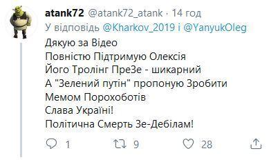 """""""Зеленый Путин"""": Гончаренко в Раде обозвал Зеленского, видео"""