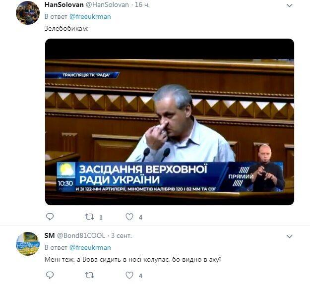 """Рахманін з """"Голосу"""" розніс Зеленського в Раді і зробив непристойний жест, відео"""