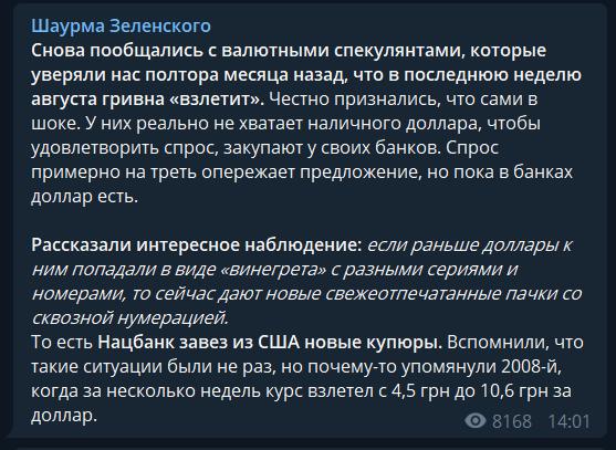 Олігархи вже готуються: Україні передрікають серйозні проблеми в 2020 році