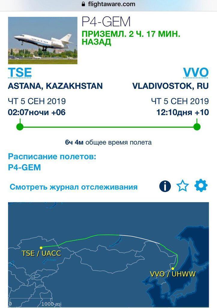 Медведчук срочно вылетел в Россию