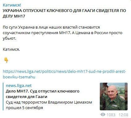 Владимир Цемах освобожден: журналист дал жуткий прогноз