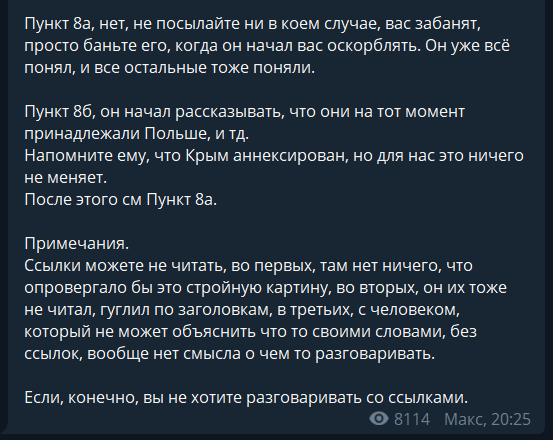 Макс Бужанський дав урок історії для ідіотів