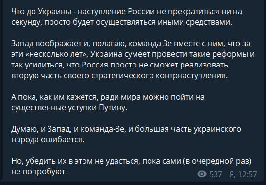 Попереду суд і новий наступ: Арестович засудив обмін полоненими Зеленського
