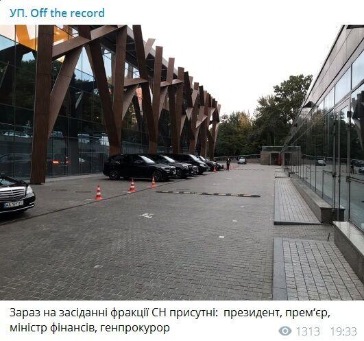 Путін зробив заяву: Зеленський проводить екстрене засідання