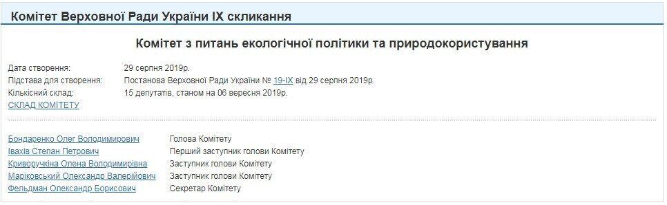 """""""Жаба в червоному!"""" Ірина Луценко на фото з Криворучкіною викликала гнів"""