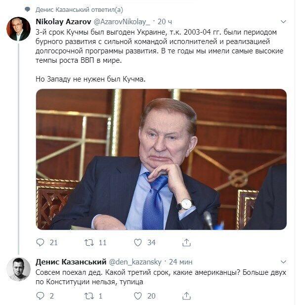 """""""Тупица"""": Азаров нарвался на оскорбления из-за Кучмы"""
