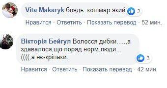 """""""Б*ядь, какой кошмар"""": эфир Шустера с цифрами Зеленского вызвал шквал эмоций"""