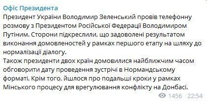 Зеленський і Путін після обміну полоненими досягли нової домовленості