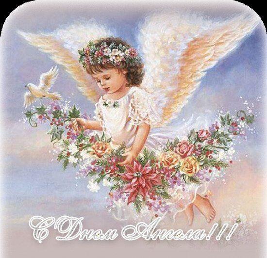 День ангела Наталії: картинки і листівки для поздоровлення на іменини