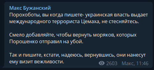 """""""Не стесняйтесь!"""" У Зеленского осудили украинцев, критикующих обмен пленными"""