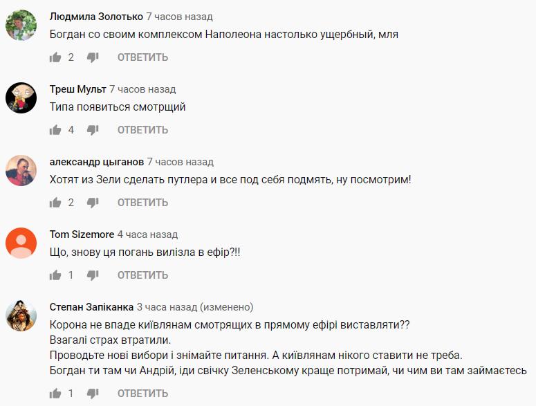 Андрій Богдан викликав гнів і жалість, зіткнувшись з Кличком у Шустера