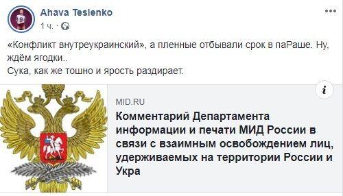 """""""Сука, как же тошно и ярость раздирает"""": Кремль жестко разорвали из-за позиции по Украине"""
