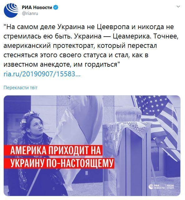 У РФ вже вважають Зеленського ставлеником США і скучили за Порошенком