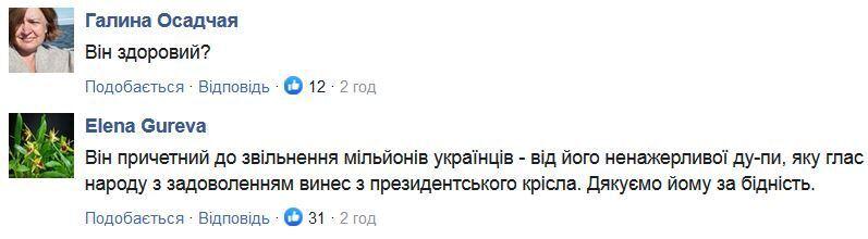 """""""Він здоровий?"""": Слова Порошенка про військовополонених приголомшили українців"""