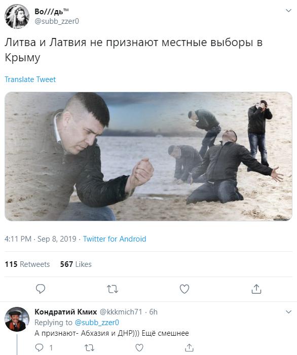 Історія з Google і Facebook на виборах в Росії породила істерику і меми