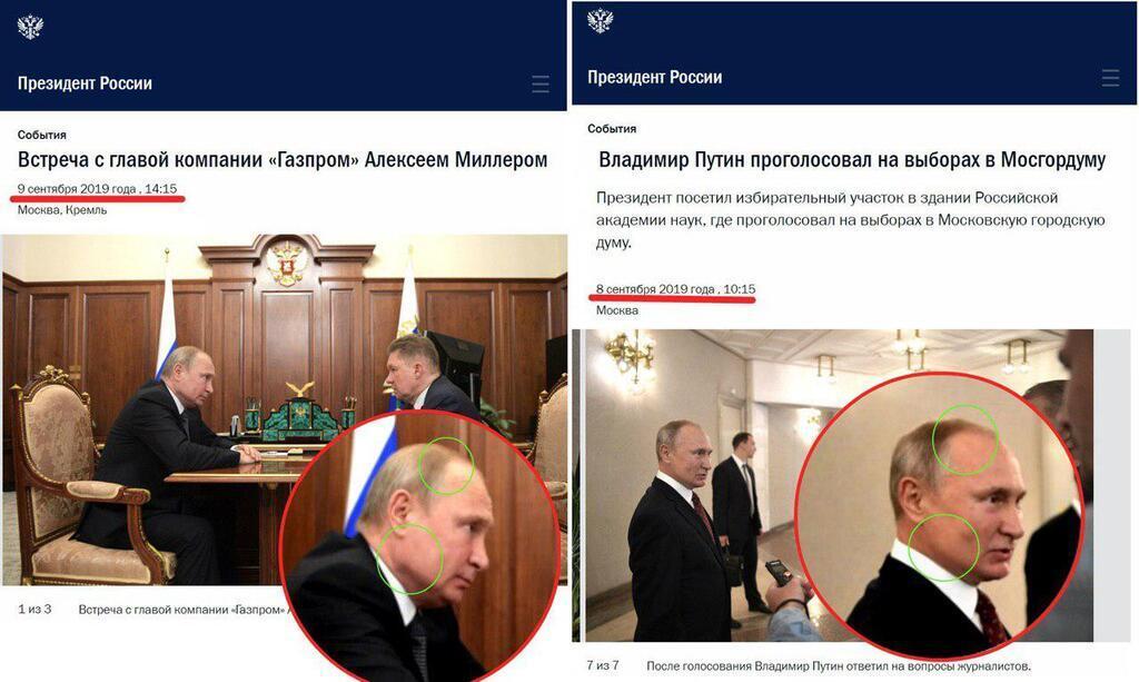 """""""Який з них справжній?"""" У Москві побачили двох різних Путіних, фото"""