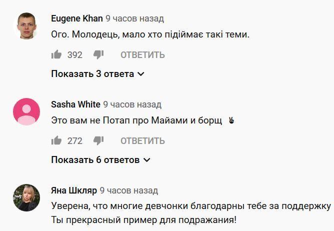 """Alyona Alyona взорвала сеть новой песней """"Булiнг"""""""