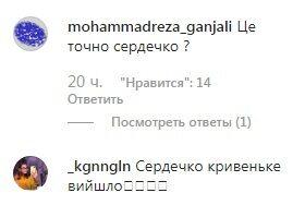Тимошенко показала жопу? Ее новогоднее фото вызвало недоумение