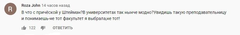 """""""Бабища у бойовій розмальовці"""": вигляд учасниці шоу """"60 хвилин"""" про Україну розлютив глядачів"""
