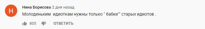 """""""Нужны только """"бабки"""" старых идиотов"""": зрители вскипели из-за шоу о Джигарханяне, видео"""
