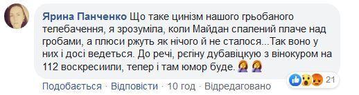Канал 1+1 опустил Зеленского, видео