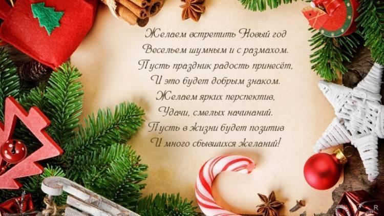 Старый Новый год: щедривки, красивые поздравления и открытки