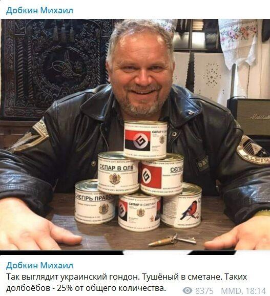 Обізвавший націоналіста гондоном Добкін натякнув на повалення Зеленського