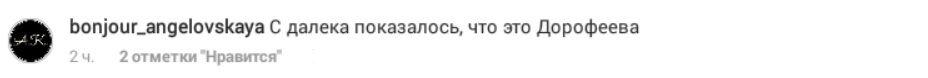 Ілля Прусікін на очах Глюкози зробив зізнання і став схожим на Надю Дорофєєву, фото
