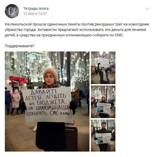 Аламат Абубакарова до весілля з Байсаровим перебувала у страшній депресії через нещасливе кохання?