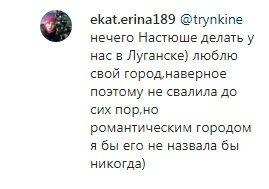 """""""Поэтому не свалила"""": Настасье Самбурской настоятельно советуют не ехать в """"ЛНР"""", фото"""