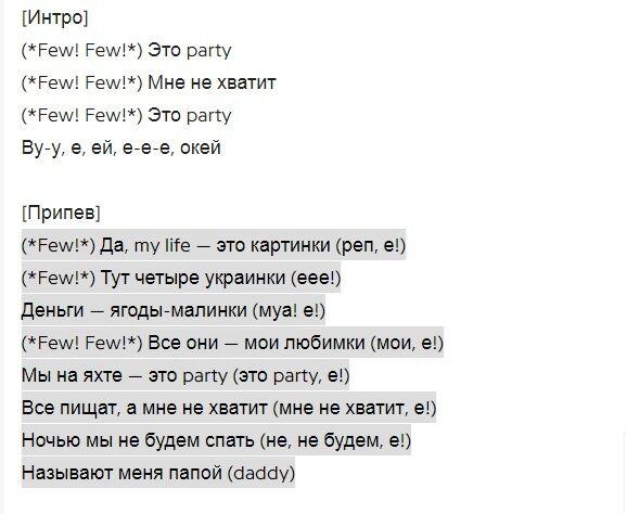 """""""Пох*й, что напишут"""": Моргенштерн в своем новом треке спел о том, что творил с четырьмя украинками"""