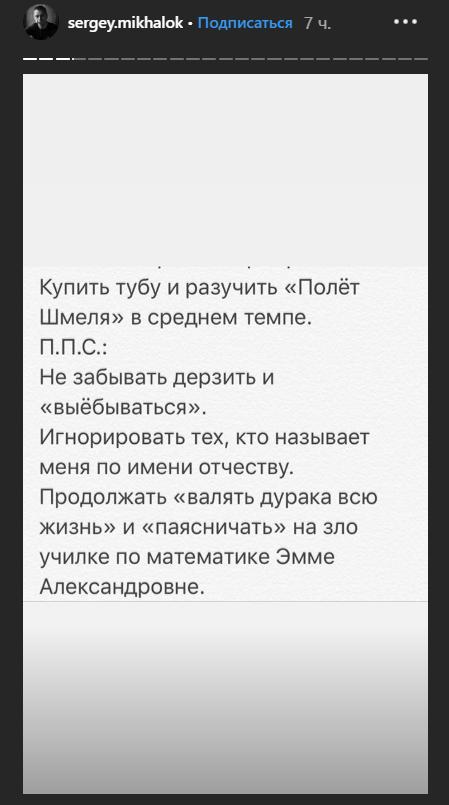 """Руслан Владыко умер: как Сергей Михалок почтил его память во Львове и что за ссора разбила """"Ляпис Трубецкой"""""""