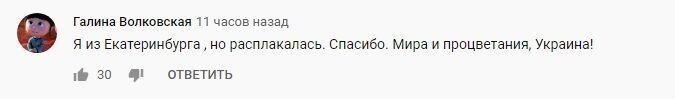 Зеленский заткнул за пояс Путина, покорив россиян своим новогодним обращением