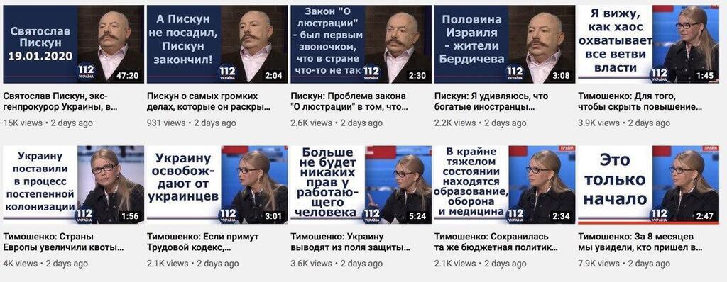 Что известно про сговор Медведчука и Тимошенко