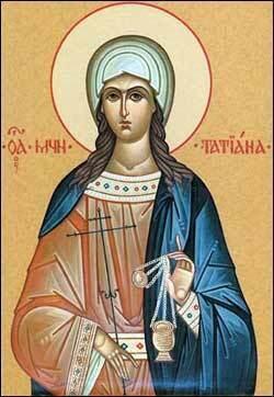 Святая Татьяна Римская