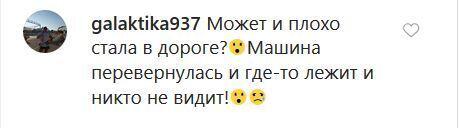 Наталья Андрейченко умерла или нет? Что известно