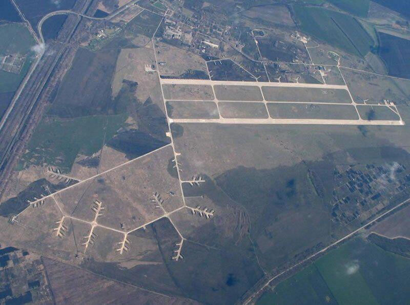 Под Кропивницким планируют построить международный аэропорт