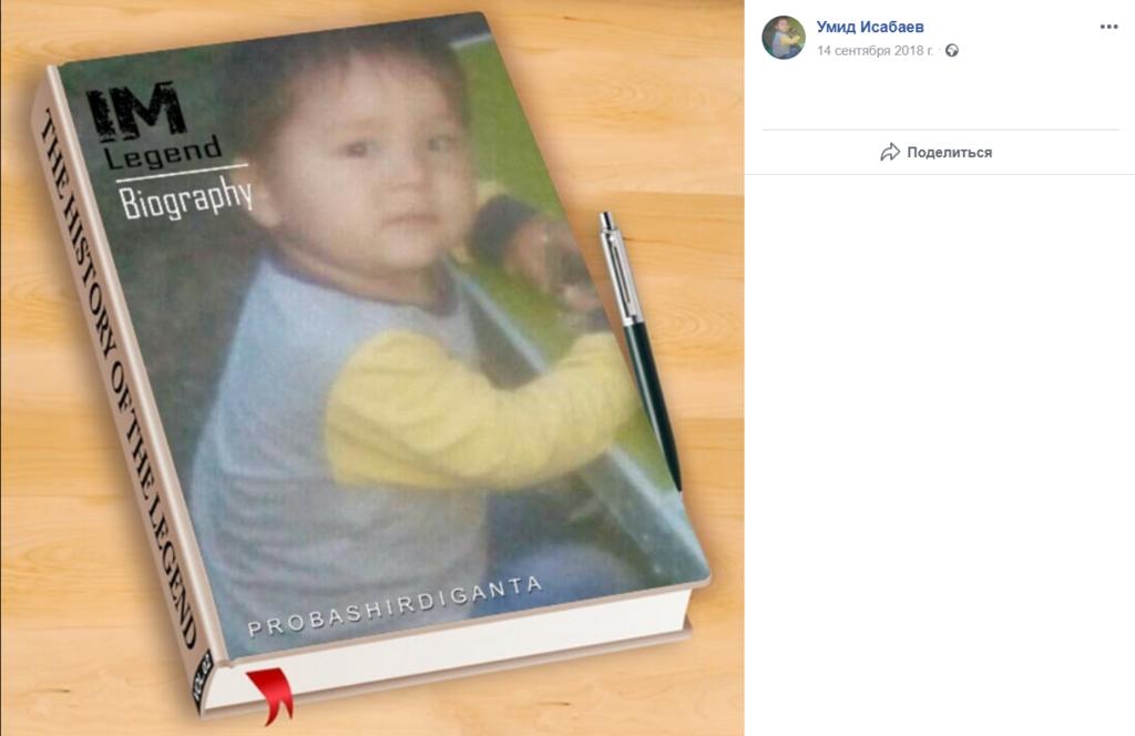 З'ясувалася цікава деталь про дитячі фото Зеленського і його двійника