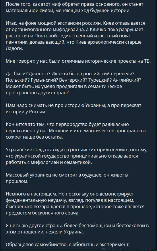 Зжеруть нас без залишку: Арестович назвав фатальний промах України з Путіним