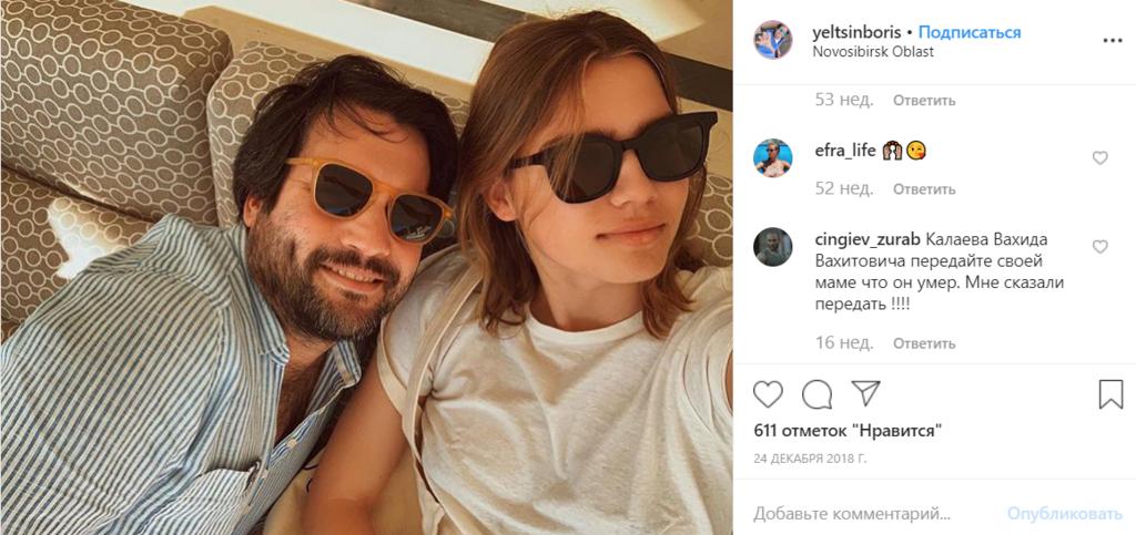 Кто такая Мария Юмашева и почему с ней встречается Федор Смолов, ее фото