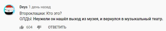 """""""Да ну нафиг он нашёл выход из музея"""": повзрослевший Ивангай сразил сеть, видео"""