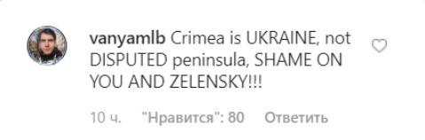 """""""Позор вам с Зеленским!"""" Доктор Албан взбесил неуважением к Украине"""
