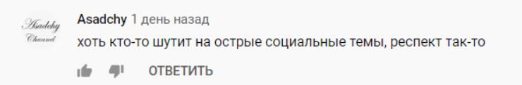 """""""Как пропустили в эфир?!"""" На КВН заметили протестные настроения и флаг Украины, видео"""