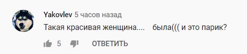 """""""Ну навіщо так себе спотворювати"""": Лобода у Урганта засмутила глядачів зовнішністю, відео"""