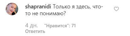 Ірина Хакамада на тлі скандалу з візитом в Україну показала жахіття