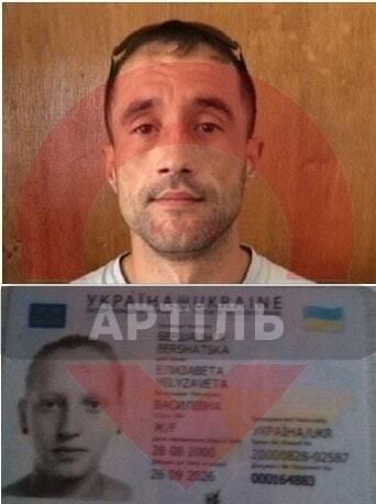 Сергій Ксьондзик і звіряче вбивство дівчат: страшна правда про підозрюваного, фото