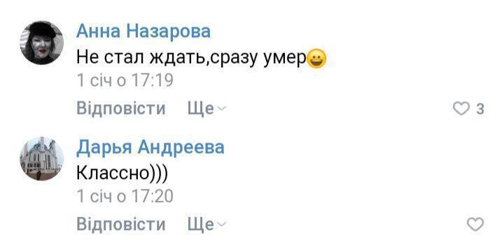 Гусейн Гасанов в труні? З'явилося загадкове відео